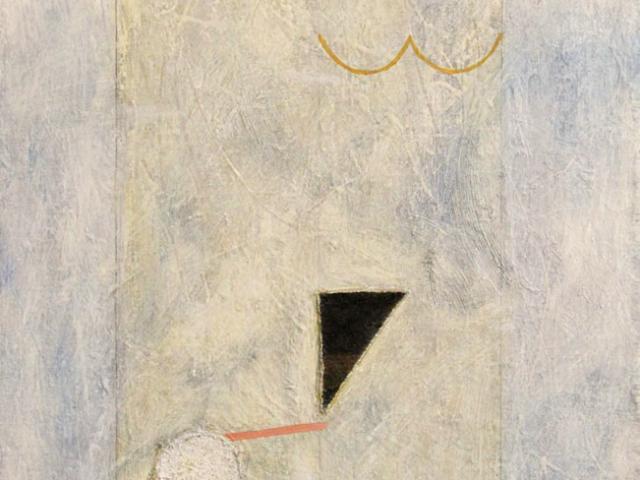 Геометрия Любви / Geometry of Love