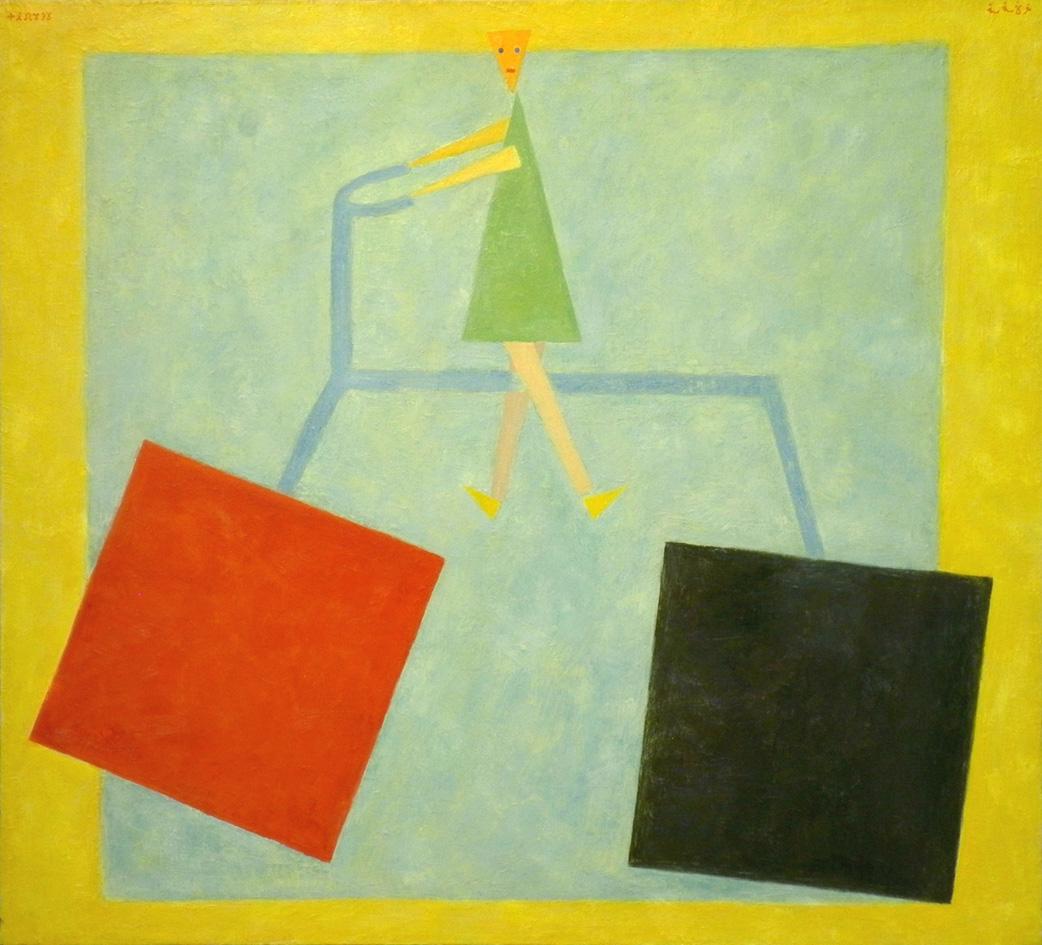 Навстречу Малевичу | Towards Malevich