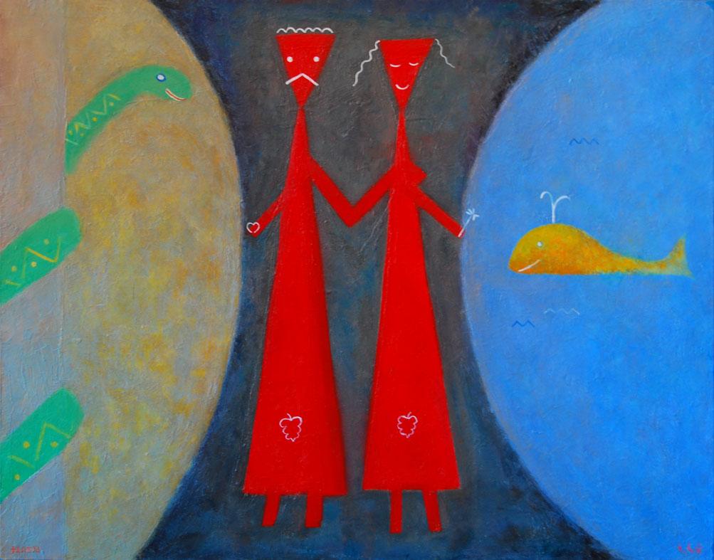 Ева и Адам покидают Рай / Eva and Adam escape from Paradise