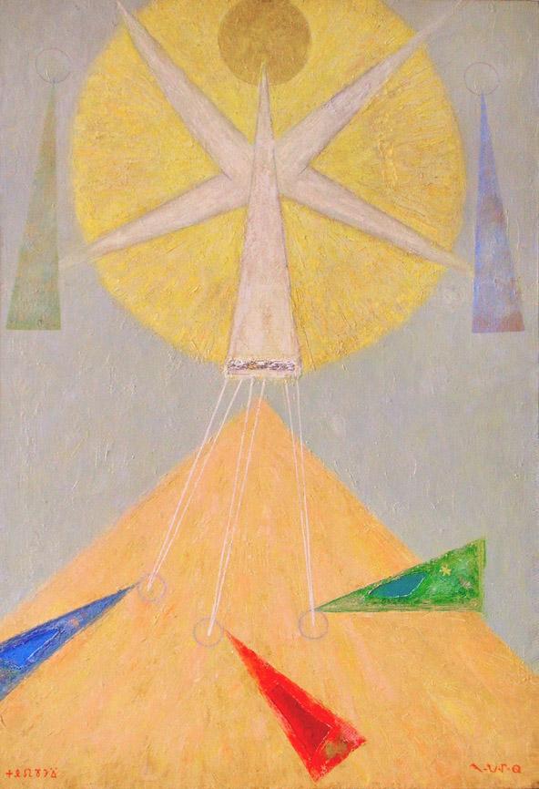 Преображение / Transfiguration